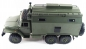 Preview: 1/16 URAL B36 Militär LKW 6WD Ready to Run