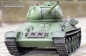 Mobile Preview: RC tank Russian T-34/85 Heng Long scale 1/16 steel gear 2.4Ghz V7.0