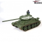 Preview: RC TANK T-34/85 Forces of Valor 1:24
