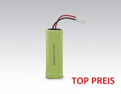 Original Heng Long battery pack battery 7, 2V 2000mAH Ni-MH for all tank 1:16 HENG LONG