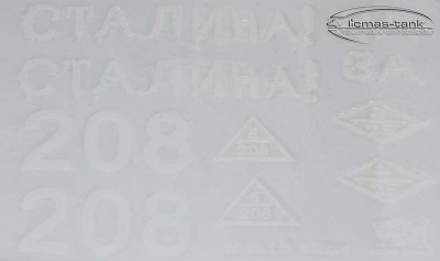 Decal Heng Long Panzer 1:16 T34/85