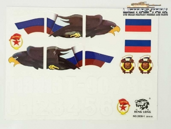 3938 Russia T90 Decal