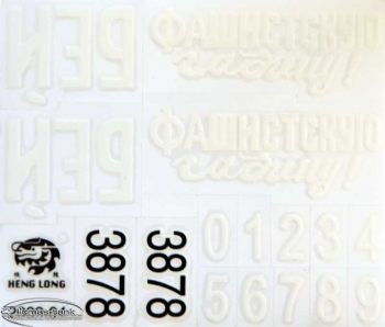 KV-1 Panzer Aufkleber-Set Decal 3878