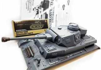 special items and b-items for model tanks and spare parts